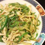 【きょうの料理】青椒肉絲の作り方を紹介!井桁良樹さんのレシピ