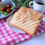 【土曜はナニする】カレーの焼きサンドの作り方を紹介!幕田美里さんのレシピ