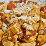 【きょうの料理ビギナーズ】トマトマーボー豆腐の作り方を紹介!藤野嘉子さんのレシピ