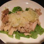 【きょうの料理】蒸し鶏の梅ラー油だれの作り方を紹介!重信初江さんのレシピ