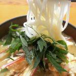 【きょうの料理】冷や汁そうめんの作り方を紹介!上野直哉さんのレシピ