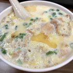 【3分クッキング】鹹豆漿の作り方を紹介!エダジュンさんのレシピ
