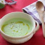 【相葉マナブ】ピーマンレシピ!ピーマンポタージュの作り方を紹介!旬の産地ごはん