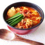 【土曜はナニする】リュウジさんのレシピ世界一簡単なキムチチゲの作り方を紹介!