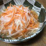 【きょうの料理ビギナーズ】切り干し大根の甘酢漬けの作り方を紹介!藤野嘉子さんのレシピ