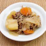【おかずのクッキング】肉じゃがの作り方を紹介!土井善晴さんのレシピ