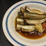 【3分クッキング】いわしの酢じょうゆ煮の作り方を紹介!小林まさみさんのレシピ
