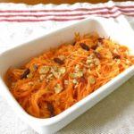 【きょうの料理】キャロットラペの作り方を紹介!ワタナベマキさんのレシピ