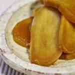【きょうの料理】新しょうがのみそ漬けの作り方を紹介!渡辺あきこさんのレシピ