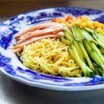 【おかずのクッキング】冷やし中華の作り方を紹介!土井善晴さんのレシピ