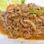 【世界一受けたい授業】辛ヘルシーレシピ!タイの郷土料理ラープの作り方を紹介!