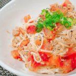 【土曜はナニする】イタリアそうめんの作り方を紹介!ソーメン二郎さんのレシピ