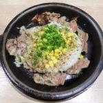 【サタプラ】ペッパーランチ風炊き込みご飯の作り方を紹介!稲垣飛鳥さんのレシピ