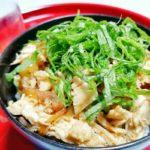 【きょうの料理】簡単しょうがご飯の作り方を紹介!渡辺あきこさんのレシピ