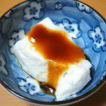 【きょうの料理】牛乳ざる豆腐の作り方を紹介!藤井恵さんのレシピ