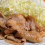 【ヒルナンデス】豚肉生姜焼き定食の作り方を紹介!斉藤公和さんのレシピ