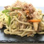 【ヒルナンデス】韓国風うどんの作り方を紹介!業務田スー子さんのレシピ