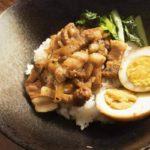 【土曜はナニする】ルーローハンの作り方を紹介!エダジュンさんのレシピ