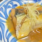 【ヒルナンデス】さば味噌煮定食の作り方を紹介!斉藤公和さんのレシピ