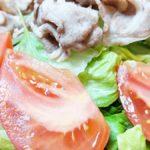 【きょうの料理】トロッとトマしゃぶの作り方を紹介!舘野鏡子さんのレシピ