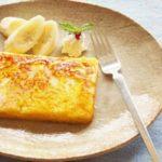 【クックルン】食パンのレシピ!ハートのフレンチトーストの作り方を紹介!
