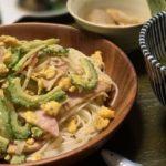 【おかずのクッキング】ツナとゴーヤーの梅そうめんチャンプルーの作り方を紹介!エダジュンさんのレシピ