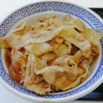 【おかずのクッキング】豚しゃぶきゅうり丼の作り方を紹介!きじまりゅうたさんのレシピ
