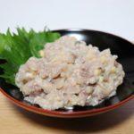 【相葉マナブ】アジのなめろうの作り方を紹介!仁川敏勝さんのレシピ