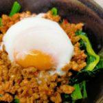 【ソレダメ】冷凍作り置き焼肉そぼろ温玉丼の作り方を紹介!松本有美さんのレシピ