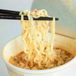 すイエんサー【電気やガスを使わずにカップ麵を食べるワザ】