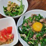 【きょうの料理】トマトばくだん納豆の作り方を紹介!栗原心平さんのレシピ