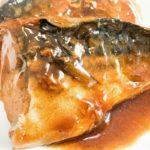 【きょうの料理】さばのみそ煮 ローリエ風味の作り方を紹介!北村光世さんのレシピ