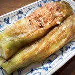 【相葉マナブ】なすレシピ!焼きなすの作り方を紹介!旬の産地ごはん