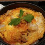 【ヒルナンデス】超高速親子丼の作り方を紹介!業務田スー子さんのレシピ