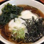 【ヒルナンデス】エスニック風冷やしそばの作り方を紹介!渡邊元美さんのレシピ