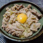 【家事ヤロウ】和田明日香さんのレシピ!秒すた丼の作り方を紹介!