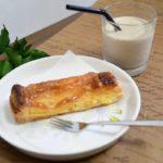 【サタプラ】シャインマスカットバターでマスカットパイの作り方を紹介!稲垣飛鳥さんのレシピ