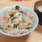 【きょうの料理】鶏もも肉とわかめの炊き込みご飯の作り方を紹介!瀬尾幸子さんのレシピ