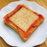 【家事ヤロウ】木村拓哉ピザトーストの作り方を紹介!木村拓哉さんのレシピ