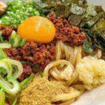 【魔法のレストラン】韓国風台湾まぜそばの作り方を紹介!澤田州平さんのレシピ