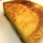 【相葉マナブ】北海道名産品レシピ!ふらのバターカステラのフレンチトーストの作り方を紹介!