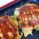 【クックルン】長ねぎのレシピ!わくわくお好み焼きの作り方を紹介!