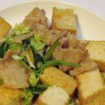 【きょうの料理】厚揚げの豚みそがけの作り方を紹介!斉藤辰夫さんのレシピ
