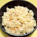 【スッキリ】鶏とザーサイの炊き込みご飯の作り方を紹介!ケンタッキー公認レシピ