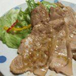 【おしゃべりクッキング】豚肉の玉ねぎ風味の作り方を紹介!岡本健二さんのレシピ