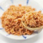 【きょうの料理】さけの中華フレークの作り方を紹介!野本やすゆきさんのレシピ