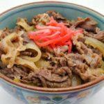 【OH!ソレ!み~よ】黒田流!簡単牛丼の作り方を紹介!メッセンジャー黒田さんのレシピ