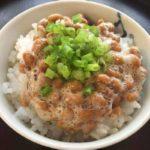 【ヒルナンデス】コンビーフ納豆ごはんの作り方を紹介!納豆職人激うまレシピ