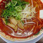 【ジョブチューン】カラシビらー麺Ⅱの作り方を紹介!三浦正和さんのレシピ