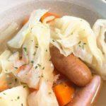 【きょうの料理】栗原はるみさんのレシピ!こしょう豚のポトフの作り方を紹介!